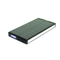 Solar Phone Charger Powerbank POWERplus Sephia -TPPSEPHIA